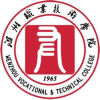 wenzhou vocational and technical college logo