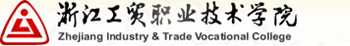 zhejiang industry and trade vocational college logo