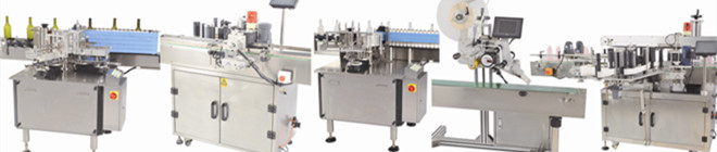 wenzhou packaging machinery