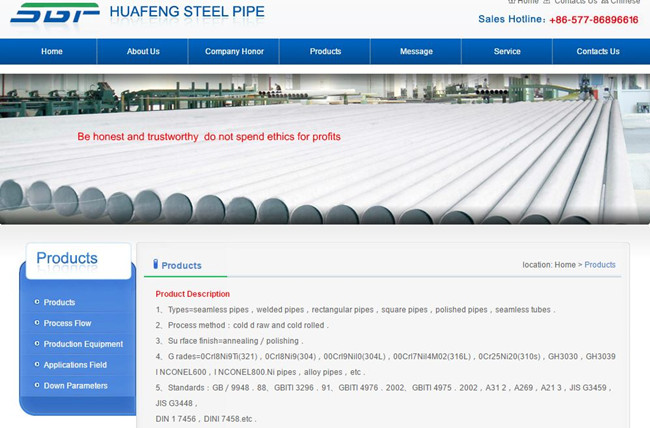 wenzhou huafeng stainless steel
