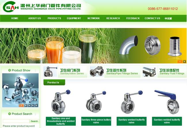 wenzhou shanghua valve pipe fitting