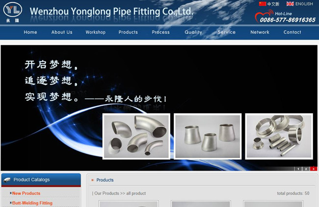 wenzhou yonglong pipe fitting