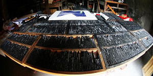 wenzhou wooden movable type printing inscribed on the list of intangible cultural heritage