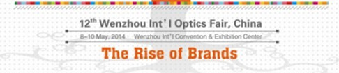 12th wenzhou international optics fair starts on friday