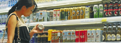 wenzhou imported beer see record growth